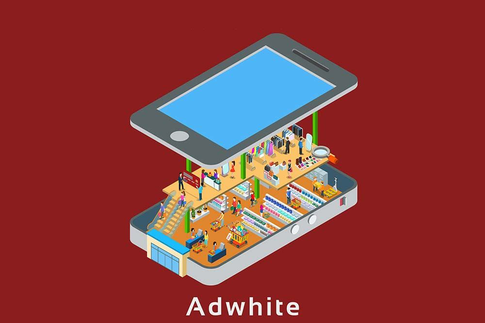 adwhite e commerce