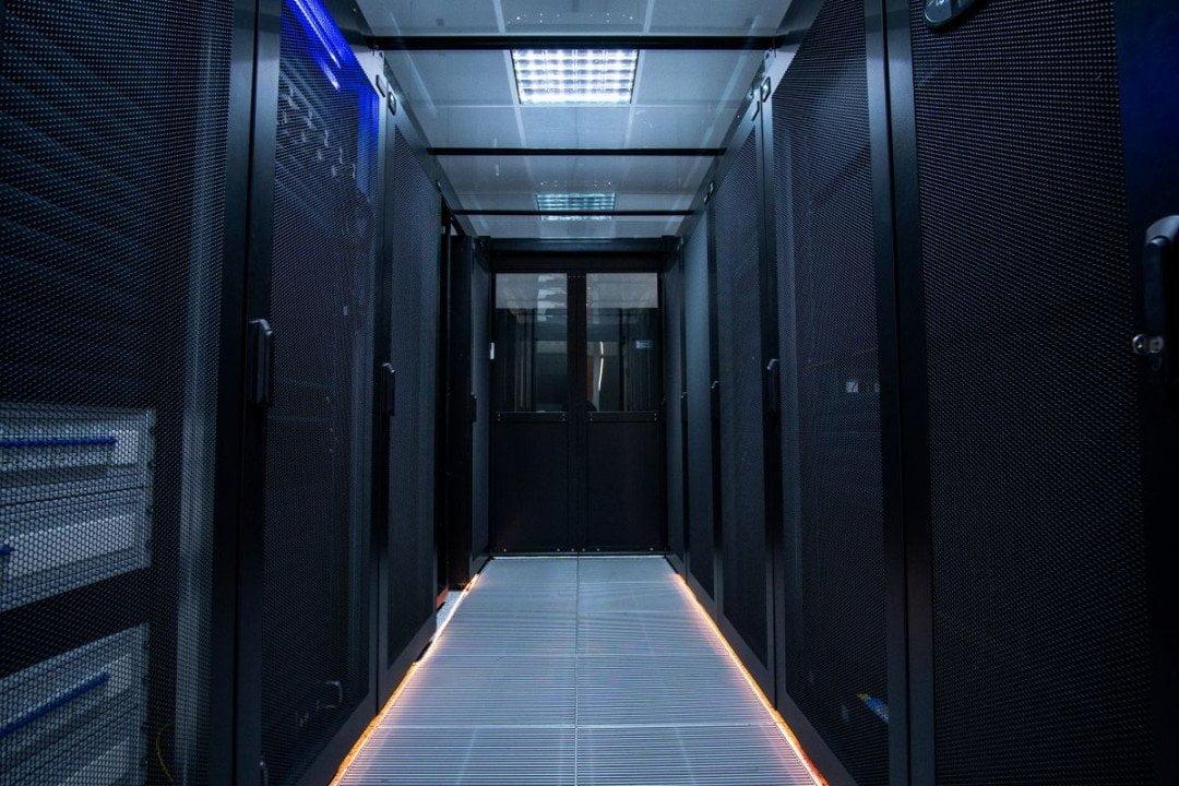 Data Center, Atman